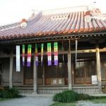 沖縄の古家