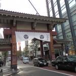 大門 増上寺