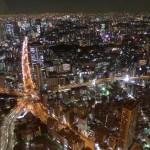 見下ろすビルの夜景